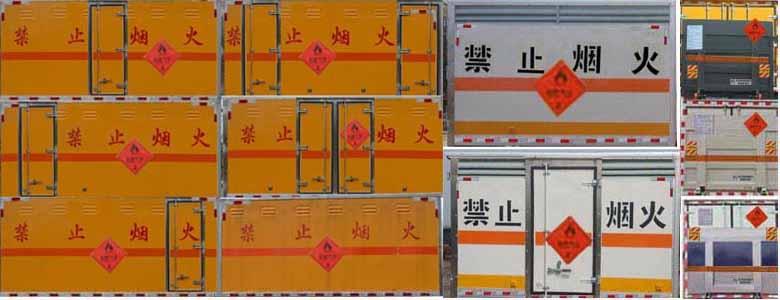JHW5030XRQE6易燃氣體廂式運輸車圖片
