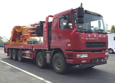 CLW5530JQZH5汽车起重机