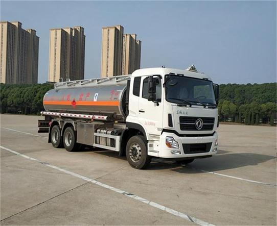 DFZ5260GYYAL铝合金运油车