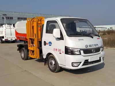 国六东风途逸自装卸式(挂桶)垃圾车