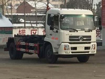 东风天锦12吨车厢可卸式垃圾车