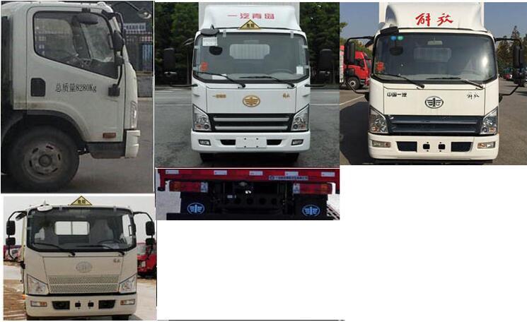 5噸解放危貨廂式車易燃氣體廂式運輸車圖片