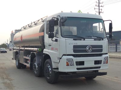 CLW5259GYYLD5铝合金运油车