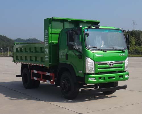十通密封式垃圾运输车