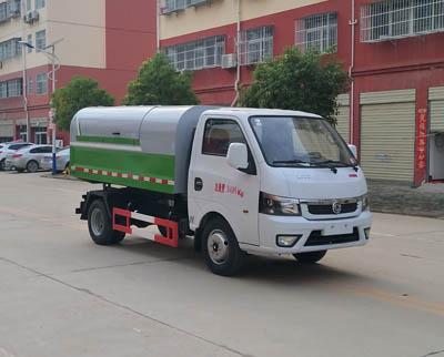 国六东风途逸厢式垃圾车