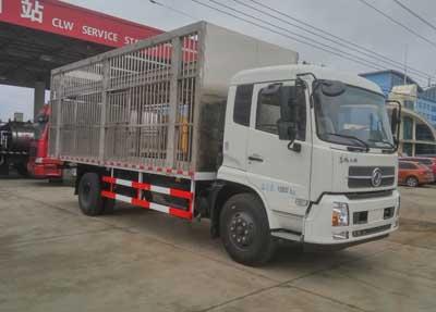 CLW5160CCQD5畜禽运输车