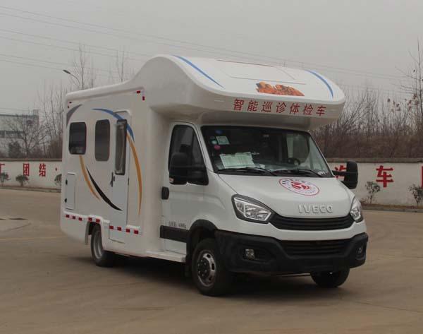 安徽开乐专用车辆AKL5040XYLNJ型体检医疗车