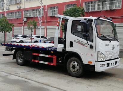 CLW5040TQZC6清障车