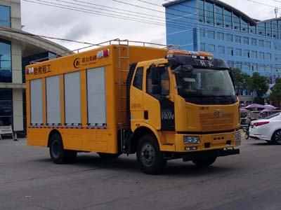 CLW5160XXHC5救險車