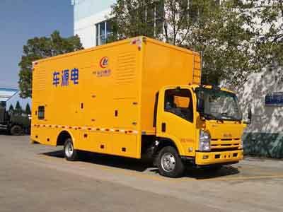 CLW5100XDYQ5電源車