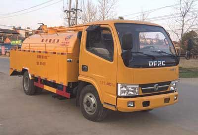 CLW5043GQW5清洗吸污车