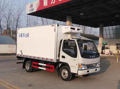 CLW5043XLCH5冷藏车