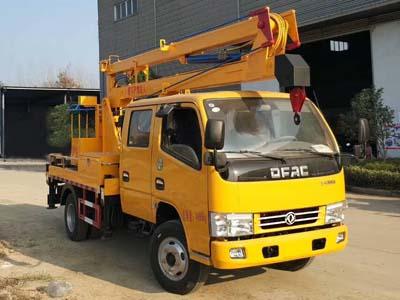 CLW5041JGKD5高空作业车