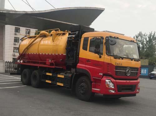 奥龙汽车有限公司ALA5250GQWDFH6型清洗吸污车