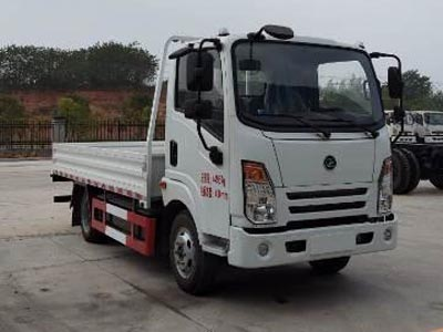 CL1040SBEV純電動載貨汽車