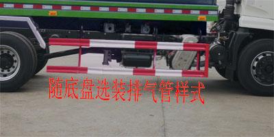 CLW5162GPSSZ6绿化喷洒车
