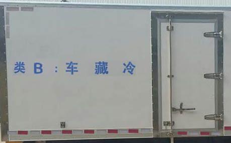 CLW5020XLC5冷藏车图片