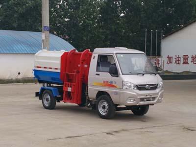 凯马锐菱2.5吨挂桶式垃圾车