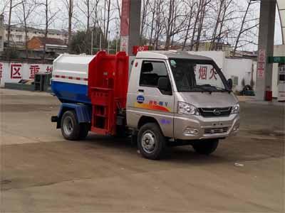 福田驭菱国五自装卸式垃圾车