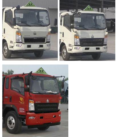 國五重汽豪沃10噸油罐車,小型運油車低價賣_高清圖片