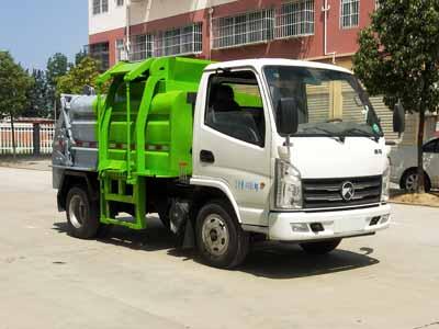 凱馬藍牌餐廚式垃圾車