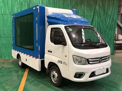 程力重工牌(CLH5031XXCB6)宣傳車廠家指導價格金秀桐木鎮廣告宣傳車