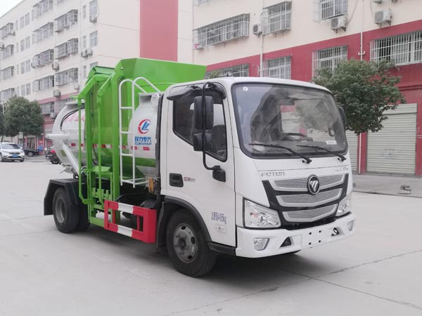 CLW5040TCAB6餐厨垃圾车