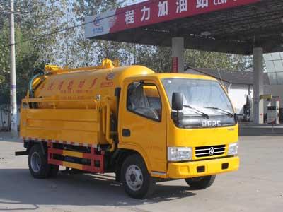 小多利卡CLW5040GQW5清洗吸污车