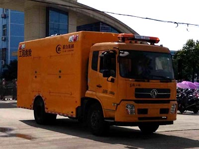 CLW5160XXH5救險車