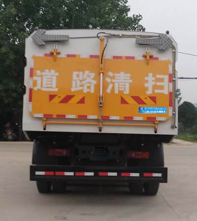 CLW5162TSLD5扫路车图片