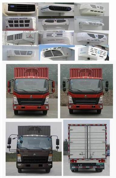 重汽豪沃4米2冷藏车_高清图片