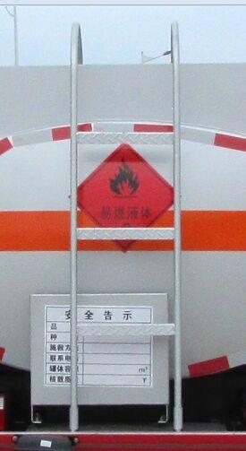 東風國五7.6方油罐車 流動加油車配置表_高清圖片
