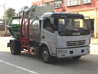 東風D7多利卡8方餐廚垃圾車