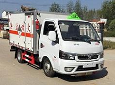 東風途逸雜項危險物品廂式運輸車