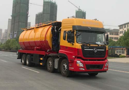 奥龙汽车有限公司ALA5310GQWDFH5型东风天龙前四后八清洗吸污车