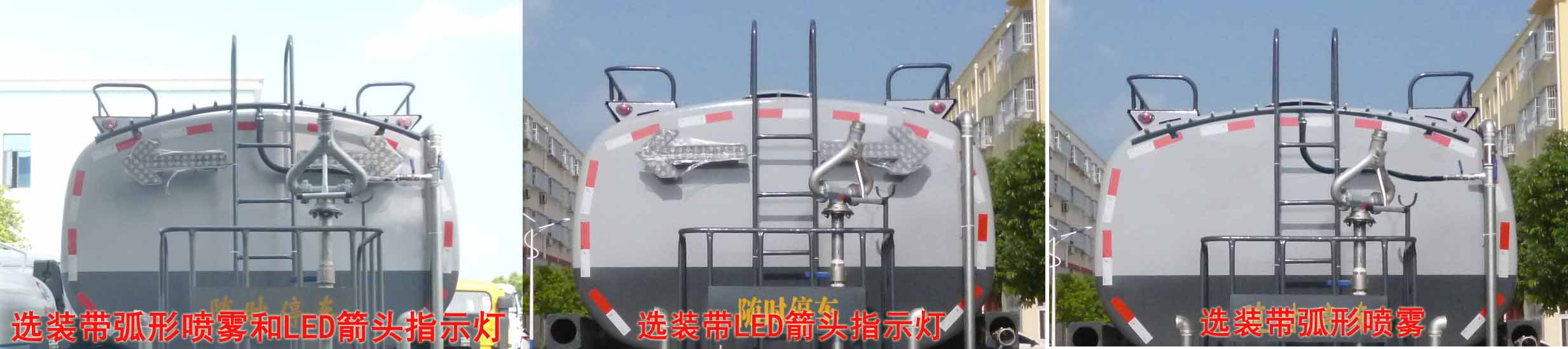 CLW5183GPSD6绿化喷洒车