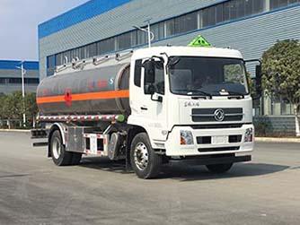 CLW5180GYYLD6铝合金运油车