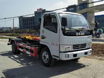 程力威车厢可卸式垃圾车(国六标准)