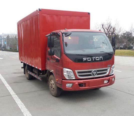 车辆运输车的主要配置云南工程车辆运输车