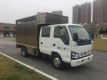 庆铃五十铃600P双排鲜活水产品运输车图片