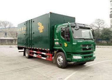 柳汽M3邮政车图片