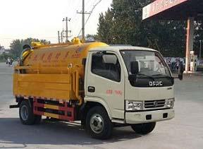 小多利卡CLW5070GQW5清洗吸污车