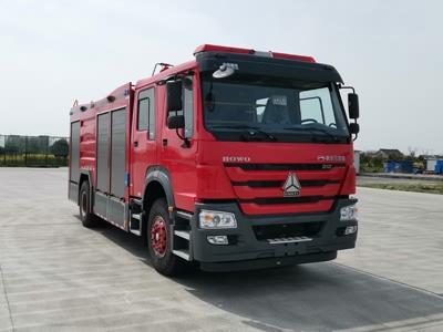 重汽干粉水联用消防车