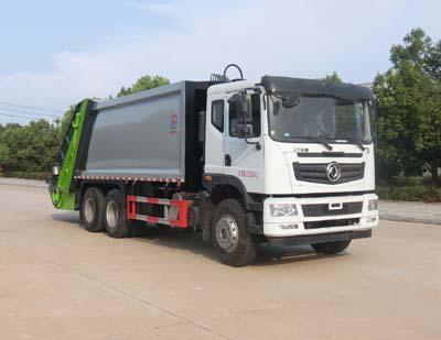 国六东风专底18~20方压缩式垃圾车