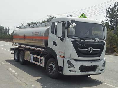 CLW5260GYYLD6铝合金运油车