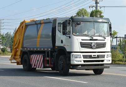 CLW5180ZYSLS6壓縮式垃圾車