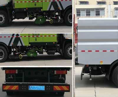 国六天锦CLW5180TXSD6洗扫车图片
