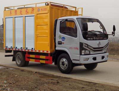 CLW5070TWC6污水处理车