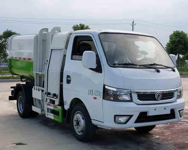 CL5040ZZZBEV纯电动自装卸式垃圾车