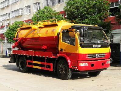 CLW5120GQW6清洗吸污车